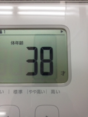 150817_131901