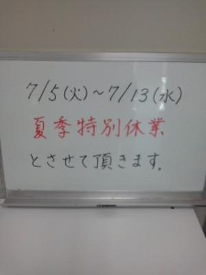160701_090201