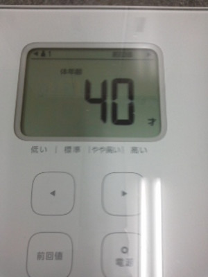 160909_092501